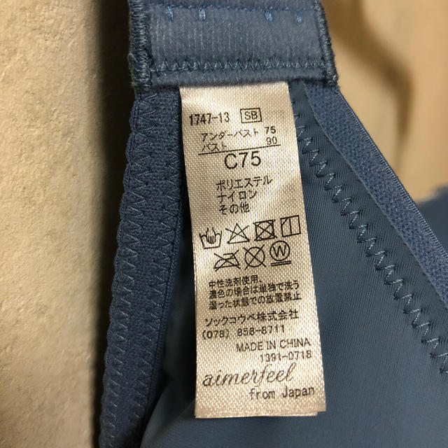 aimer feel(エメフィール)のC75 ショーツL レディースの下着/アンダーウェア(ブラ&ショーツセット)の商品写真