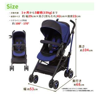ニホンイクジ(日本育児)の日本育児 スマートスティック ベビーカー  黒(ベビーカー/バギー)