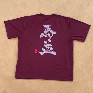 菅平限定ラグビーTシャツ「馬並」