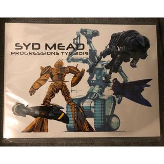 シド・ミード展 PROGRESSIONS TYO2019パンフレット図録ガンダム(アート/エンタメ)