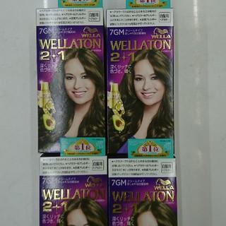 ウエラ(WELLA)の☆新品・未使用☆WELLA ウェラ 白髪染め 7GM×4個セット(白髪染め)