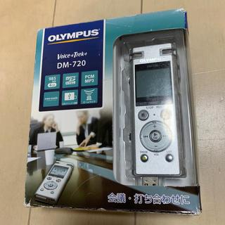 オリンパス(OLYMPUS)のオリンパス  ボイスレコーダー DM-720(PC周辺機器)