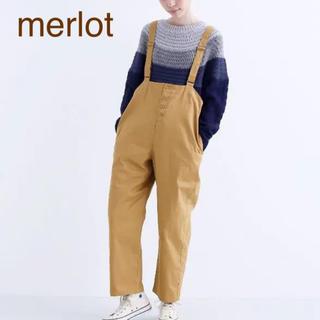 メルロー(merlot)のmerlot サロペット【美品】(サロペット/オーバーオール)