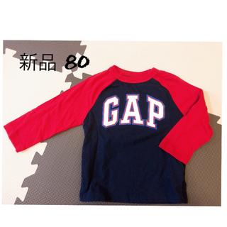 ギャップ(GAP)の専用‼️新品・GAP長袖★80(シャツ/カットソー)
