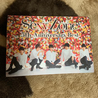 セクシー ゾーン(Sexy Zone)のSexyZone 5th Anniversary Best 初回限定盤A(ミュージック)