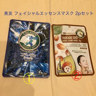 ETUDE HOUSE - 美友 フェイシャルエッセンスマスク 2Pセット