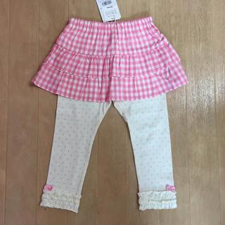 ミキハウス☆ギンガムチェックパンツ付きスカート☆90