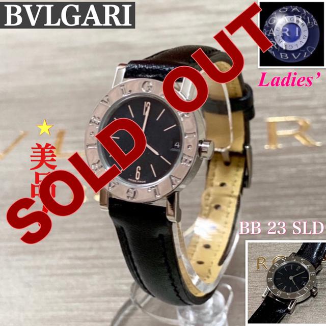 BVLGARI - BVLGARI/ブルガリレディース腕時計ブルガリブルガリBB23SLD 美品❗️の通販 by '♡ayaka.・:*s shop |ブルガリならラクマ