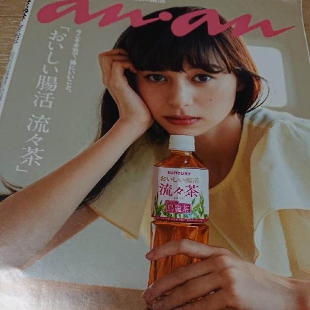 マガジンハウス(マガジンハウス)のanan (アンアン) 2018年 7/25号  エンタメ/ホビーの雑誌(生活/健康)の商品写真