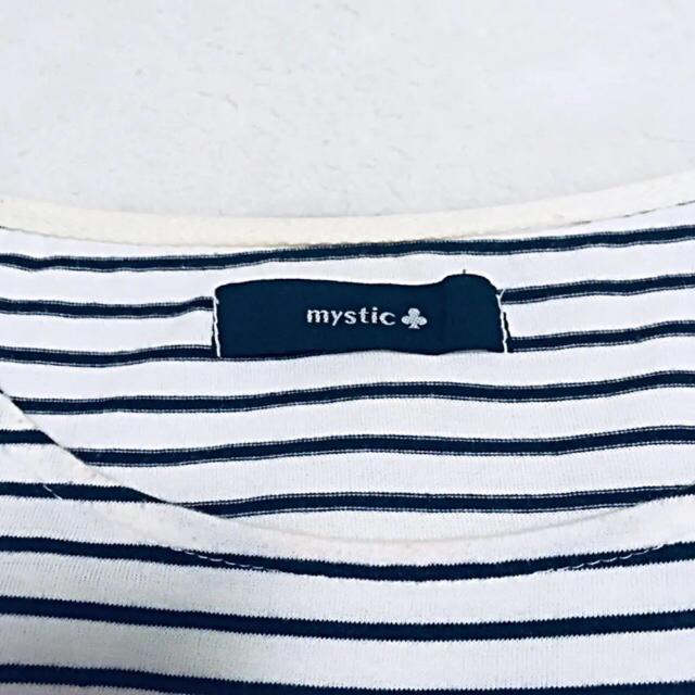 mystic(ミスティック)の【mystic】ボーダーワンピース レディースのワンピース(ひざ丈ワンピース)の商品写真