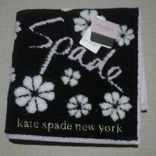 ケイトスペードニューヨーク(kate spade new york)のケイト・スペード ハンドタオル(ハンカチ)