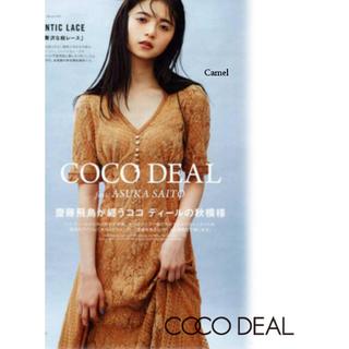 ココディール(COCO DEAL)のCOCO DEAL 【Sweet掲載】レースMIXエンパイアワンピース(ロングワンピース/マキシワンピース)