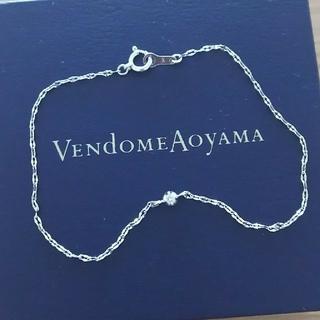 ヴァンドームアオヤマ(Vendome Aoyama)のヴァンドーム青山 プラチナ ペタルチェーン ブレスレット(ブレスレット/バングル)