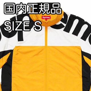 シュプリーム(Supreme)のSサイズ Shoulder Logo Track Jacket シュプリーム(ナイロンジャケット)