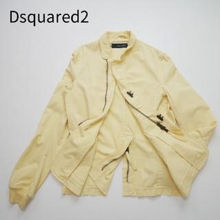ディースクエアード(DSQUARED2)のメンズ Dsquared2 ディースクエアード 50サイズ 綿100 ジャケット(テーラードジャケット)
