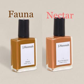 ドゥーズィエムクラス(DEUXIEME CLASSE)のJ.Hannah Fauna & Nectar(マニキュア)