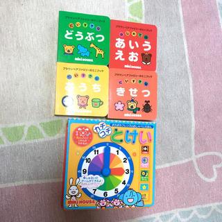 ミキハウス(mikihouse)のミキハウス 絵本セット(絵本/児童書)
