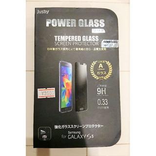 未使用!Jusby☆強化ガラススクリーンプロテクター GALAXY S5(保護フィルム)