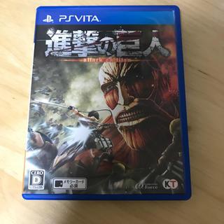 プレイステーション(PlayStation)のPS VITA 進撃の巨人(携帯用ゲームソフト)