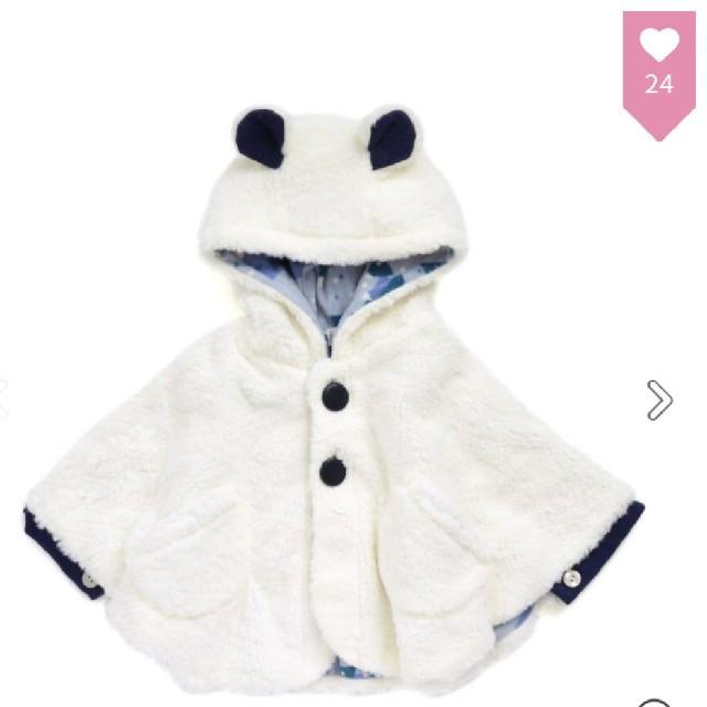 BREEZE(ブリーズ)のBREEZE♡ポンチョ キッズ/ベビー/マタニティのベビー服(~85cm)(ジャケット/コート)の商品写真