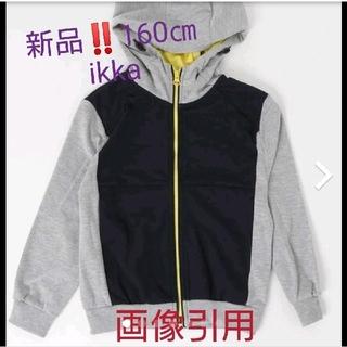 イッカ(ikka)の新品‼️ikka 吸汗速乾加工 パーカー(ジャケット/上着)