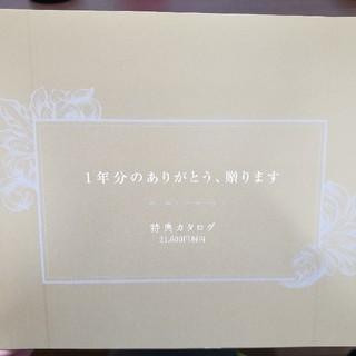 エヌティティドコモ(NTTdocomo)のドコモ クーポン dカードGOLD年間ご利用額特典 21600円相当(その他)