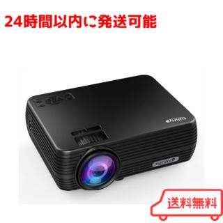 プロジェクター 小型 2000ルーメン 1080PフルHD対応 日本語説明書付き(プロジェクター)