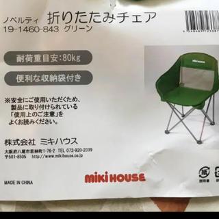 ミキハウス(mikihouse)のミキハウス 折りたたみチェア♬新品 グリーン(テーブル/チェア)