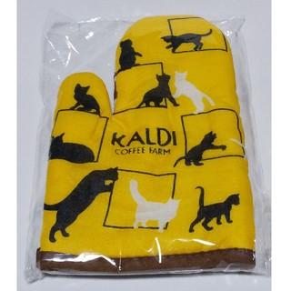 カルディ(KALDI)のカルディ KALDI ミトン(調理道具/製菓道具)