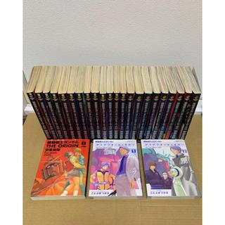カドカワショテン(角川書店)の機動戦士ガンダム THE ORIGIN 1〜23巻 + デイアフタートゥモロー(青年漫画)