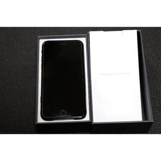 アップル(Apple)のさんく様 iPhone8 256GB  +トラヴィスキャップセット(その他)
