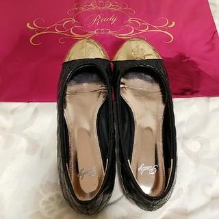 レディー(Rady)の♡Rady♡先金キルティングフラットシューズ(ローファー/革靴)
