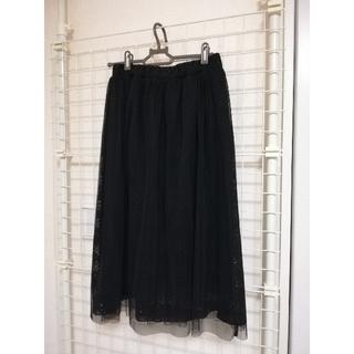 ハニーズ(HONEYS)の新品 レース チュールスカート 黒(ひざ丈スカート)
