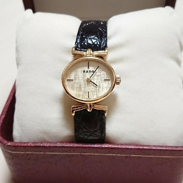 RADO - 美品 RADO アンティーク腕時計 手巻き式の通販 by メープル's shop|ラドーならラクマ