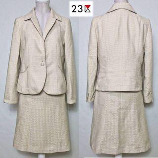 ニジュウサンク(23区)の《23区》新品 ツイード セットアップ ジャケット スカート 46(LL)(スーツ)
