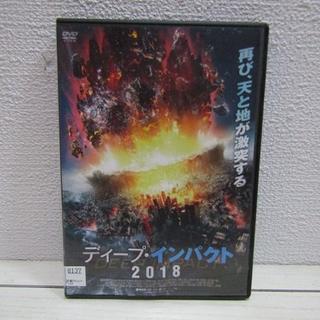ディープ・インパクト2018★ シンシア・ワトロス(外国映画)