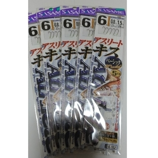 【新品】ササメ キス 仕掛け 5号 5本針1組 5枚セット(釣り糸/ライン)