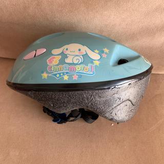 サンリオ(サンリオ)の子供用自転車ヘルメット シナモン 値下げ即買いNG(その他)