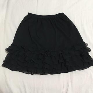 ローリーズファーム(LOWRYS FARM)のローリーズファーム  フリルミニスカート  ブラック  フリーサイズ(ミニスカート)
