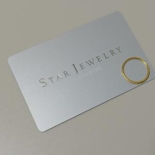 スタージュエリー(STAR JEWELRY)のSTARJEWELRY K18 ゴールド ダイヤ リング(リング(指輪))