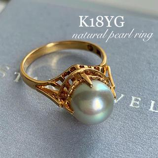K18⚜️あこや真珠💝ナチュラルパールリング(リング(指輪))