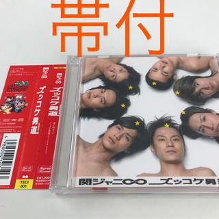 カンジャニエイト(関ジャニ∞)のズッコケ男道(ポップス/ロック(邦楽))