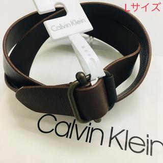 カルバンクライン(Calvin Klein)のひっとん様専用★Calvin Klein 無段階調整可能の穴無しスライド式ベルト(ベルト)