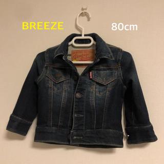 ブリーズ(BREEZE)のBREEZE ☆ Gジャン 80cm(ジャケット/コート)