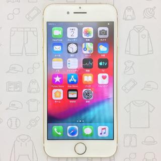 アイフォーン(iPhone)の【ラクマ公式】iPhone 7 32GB 355852080215945(スマートフォン本体)