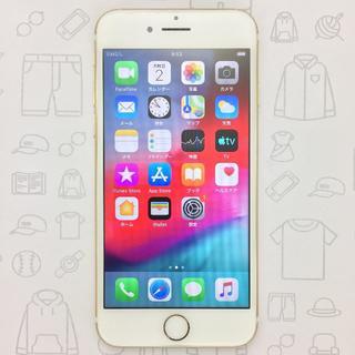 アイフォーン(iPhone)の【ラクマ公式】iPhone 7 32GB 355851080036749(スマートフォン本体)