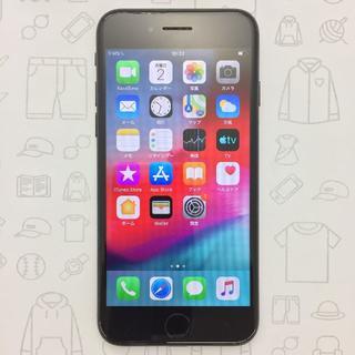 アイフォーン(iPhone)の【ラクマ公式】iPhone 7 32GB 355851080137315(スマートフォン本体)