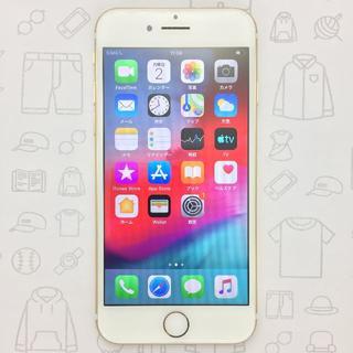 アイフォーン(iPhone)の【ラクマ公式】iPhone 7 32GB 355852080215895(スマートフォン本体)