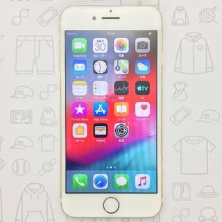 アイフォーン(iPhone)の【ラクマ公式】iPhone 7 32GB 355845081364019(スマートフォン本体)