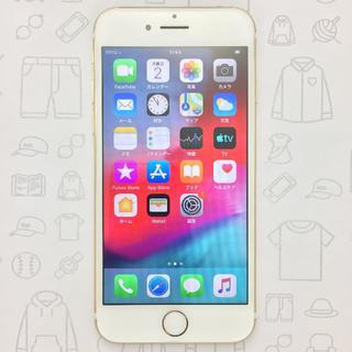 アイフォーン(iPhone)の【ラクマ公式】iPhone 7 32GB 355851080111815(スマートフォン本体)